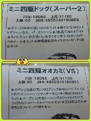 1488772942990.jpg