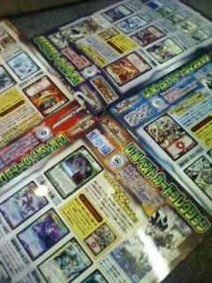 DMバトルカードコレクション