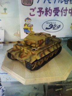 タミヤ戦車