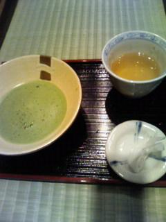 お茶の妙香園