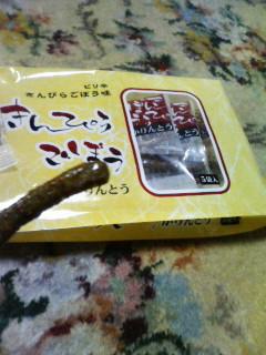食べたことない味(^_^;)