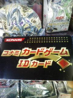 コナミカードゲームIDカード
