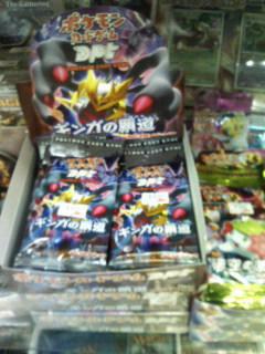 ポケモンカードゲームDpt