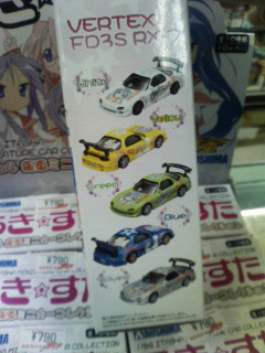 らき☆すた痛車