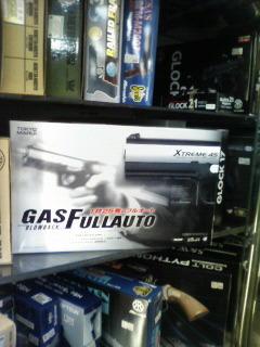 新作GUN