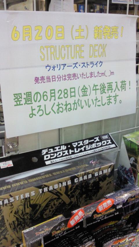 お知らせ【お詫び】