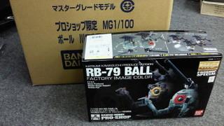 RB‐79BALL