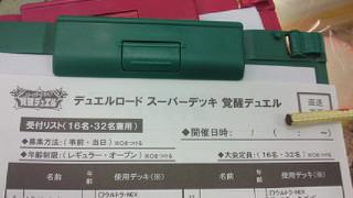 8月8日(<br />  日)は‥☆