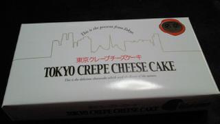 東京クレープチーズケーキ