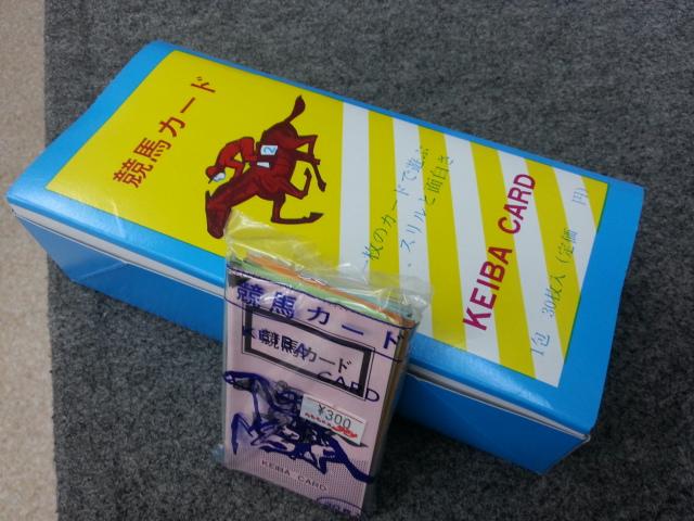 競馬カード