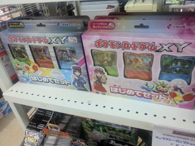ポケモンカードゲームXY