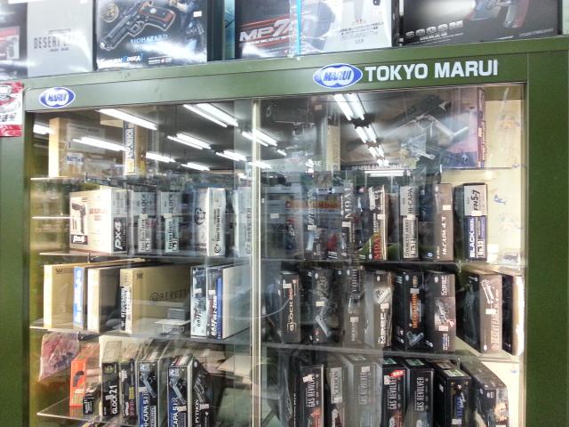 東京マルイのガン