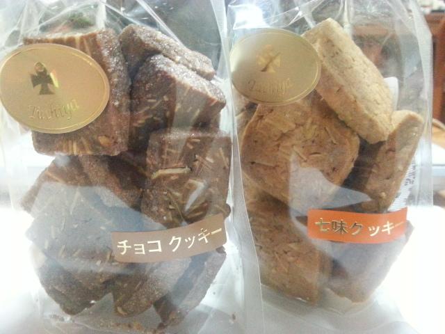 七味cookie