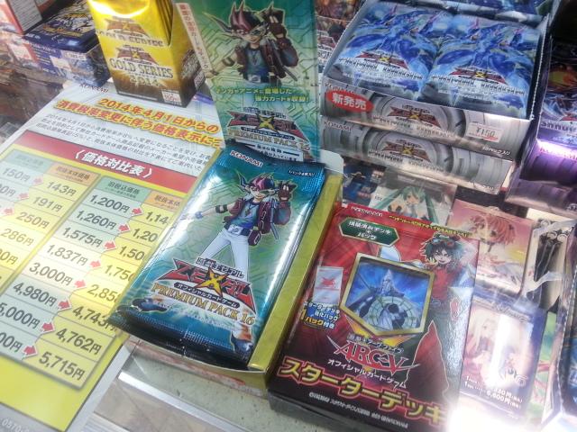 遊戯王OCG新製品