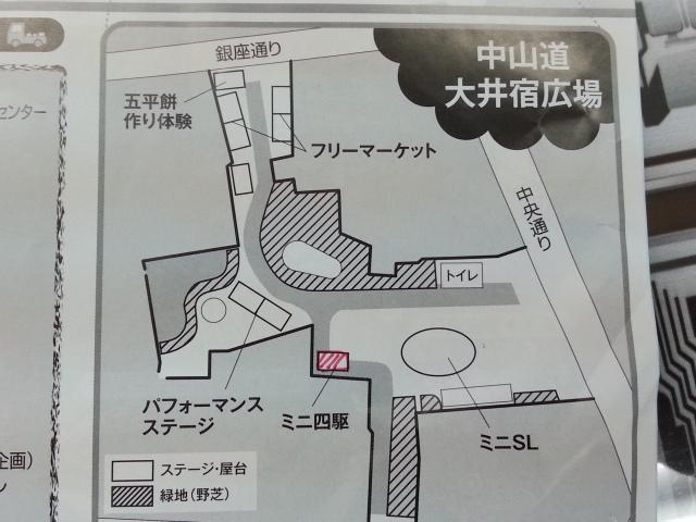 場所地図とお詫び