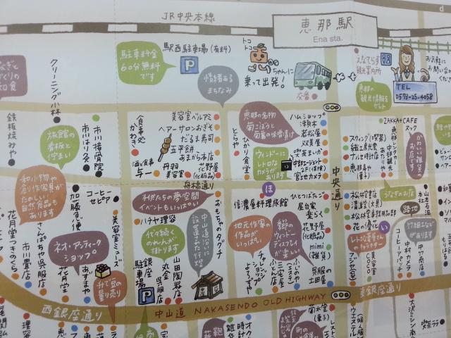 大井町こだわり散策マップ