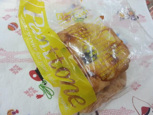 ベイクドチーズデニッシュ